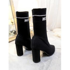Chunky Letter Pointed Toe Mid Calf Boots - BLACK 35