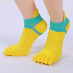 Five Toe Fingers Cotton Blend Ankle Socks - YELLOW