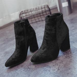 Ankle Pointed Toe Chunky Boots - BLACK 39