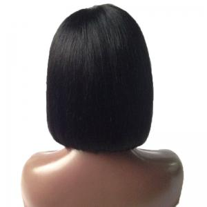 Short Side Parting Straight Bob Human Hair Lace Front Wig -