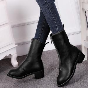 Faux Leather Zip Short Boots -
