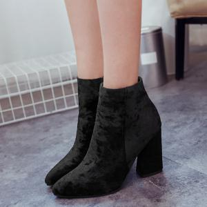 Ankle Pointed Toe Chunky Boots -