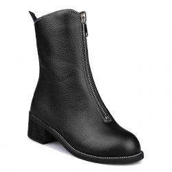 Faux Leather Zip Short Boots - Noir 40
