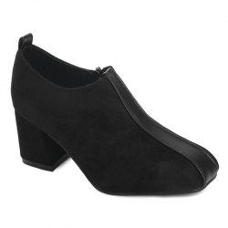 Square Toe Color Block Ankle Pumps - BLACK 36