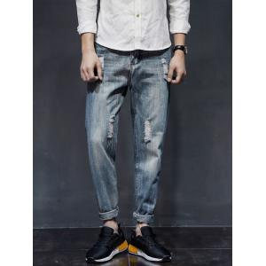 Bleach Wash Distressed Harem Jeans -