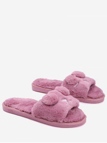 Trendy Open Toe Pom Pom Slippers