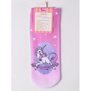 Magical Unicorn Pattern Ankle Socks -