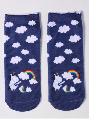 New Ankle Socks with Cartoon Unicorn Pattern - DEEP BLUE  Mobile