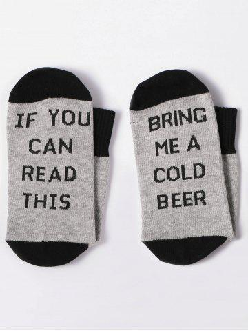 Best Bring Me A Color Beer Print Ankle Socks - GRAY  Mobile