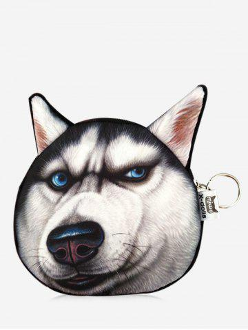 Hot Funny 3D Pattern Dog Coin Purse