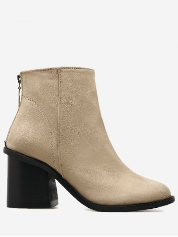 Chunky Heel Faux Suede Ankle Boots Abricot 39