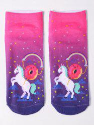 Magical Unicorn Pattern Ankle Socks - PURPLE