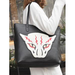 Print Animal Masked Face Shoulder Bag -