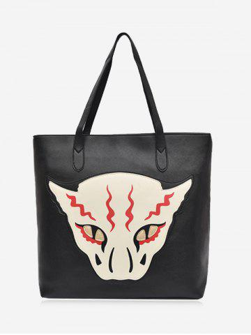 Shops Print Animal Masked Face Shoulder Bag