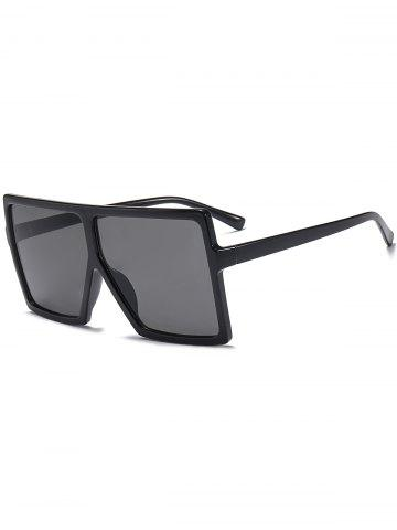 Trendy Oversized Square Full Frame Sunglasses