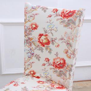 Removable Floral Pattern Elastic Chair Cover -