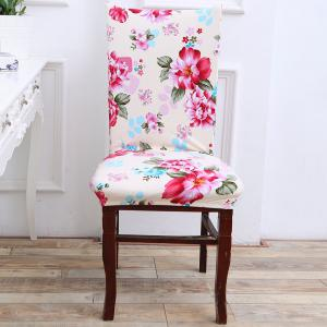 Peony Pattern Stretch Elastic Removable Chair Cover -
