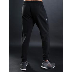 Sports Casual Zip Pocket Jogher Pants - Noir L