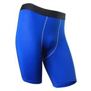 Quick Dry Stretchy Fitted Fitness Jammer Shorts -