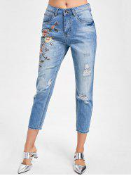 Embroidered Distressed Capri Jeans -