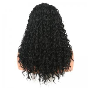 Long Free Part Fluffy Loose Curly Lace Front Synthetic Wig - BLACK