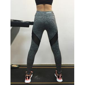 Color Block Sport Leggings -