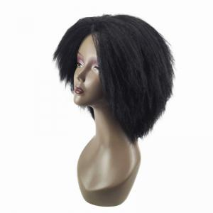 Medium Center Parting Fluffy Kinky Straight Synthetic Wig -