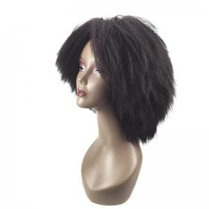 Medium Center Parting Peluche synthétique rigide perplexe - GRIS FONCE