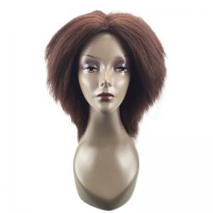 Medium Center Parting Fluffy Kinky Straight Synthetic Wig - BROWN