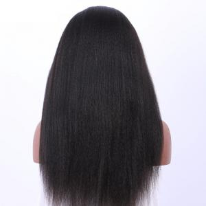 Long Free Part Fluffy Kinky Straight Lace Front Synthetic Wig -