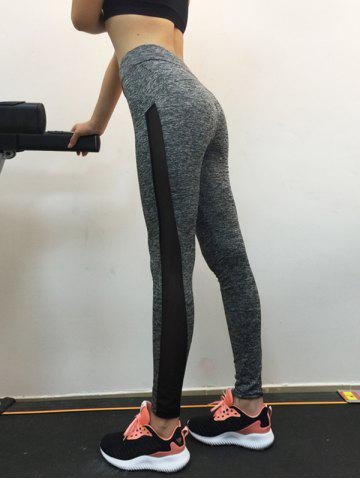 Unique High Waist Fitted Sport Leggings GRAY S