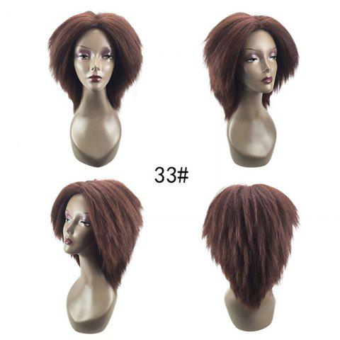 Discount Medium Center Parting Fluffy Kinky Straight Synthetic Wig - BROWN  Mobile