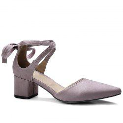 Ankle Strap Two Pieces Pointed Toe Pumps - LIGHT PURPLE 41