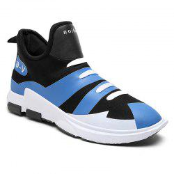 Color Block Slip On Striped Casual Shoes - Bleu 43