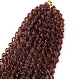 2Pcs Short Mali Bob Twisted Crochet Braids Synthetic Hair Weaves -