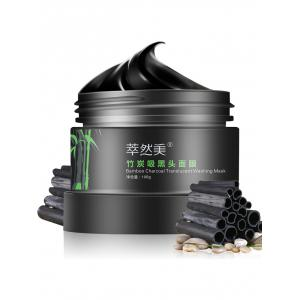 Removal Blackheads Bamboo Charcoal Translucent Washing Mask -