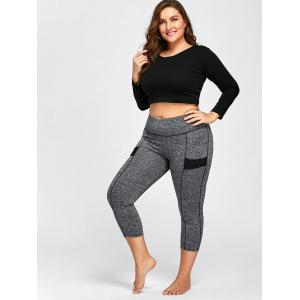 Marled High Waist Plus Size Capri Leggings - GRAY 3XL