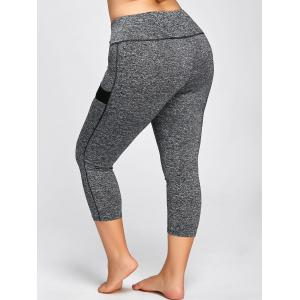 Marled High Waist Plus Size Capri Leggings -
