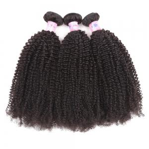 1Pc Shaggy Afro Kinky Curly Peruvian Human Hair Weave - NATURAL BLACK 10INCH