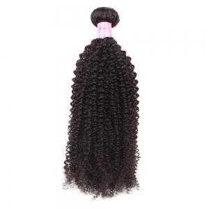 1Pc Shaggy Afro Kinky Curly Peruvian Human Hair Weave - NATURAL BLACK 20INCH