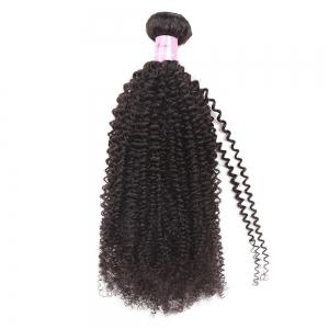 1Pc Shaggy Afro Kinky Curly Peruvian Human Hair Weave - NATURAL BLACK 22INCH