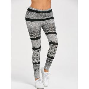 Monochrome Stretchy Leggings -