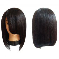 Medium Side Fringe Straight Bob Synthetic Wig -