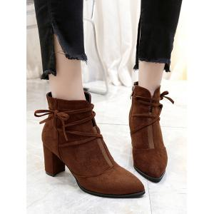Pointed Toe Criss Cross Short Boots -