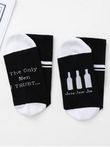 Store Crew Socks with Graphic Print - ONE SIZE BLACK Mobile