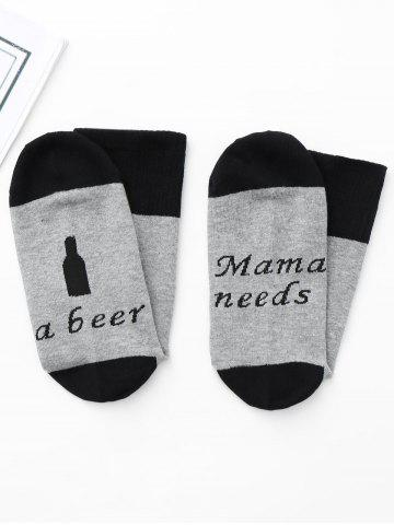 New Graphic Print Crew Socks - ONE SIZE DEEP GRAY Mobile