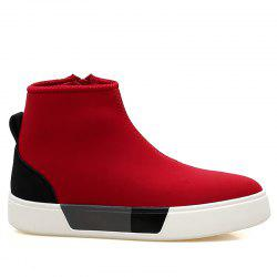 High Top Side Zipper Skate Shoes -