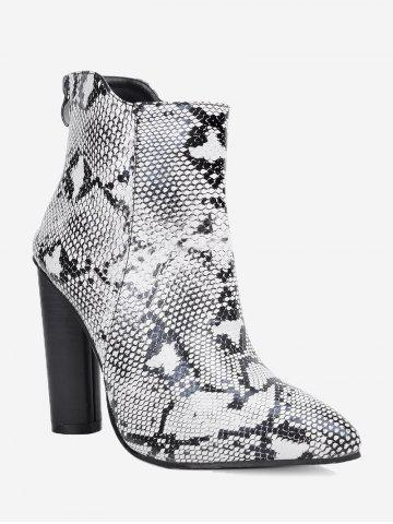 Chic Ankle Pointed Toe Snake Print Boots