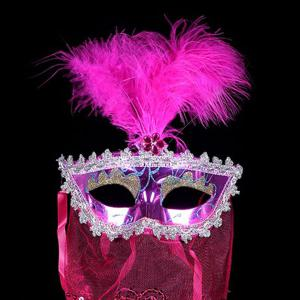 Prom Party Indian Princess Belly Dance Feather Tulle Mask - TUTTI FRUTTI