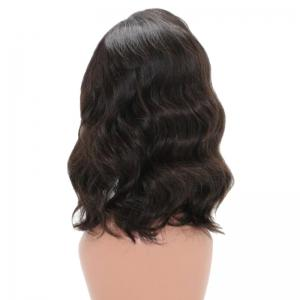 Side Part Medium Wavy Synthetic Wig -